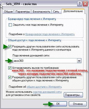 Распродажа детской одежды киев украина - интернет-магазин