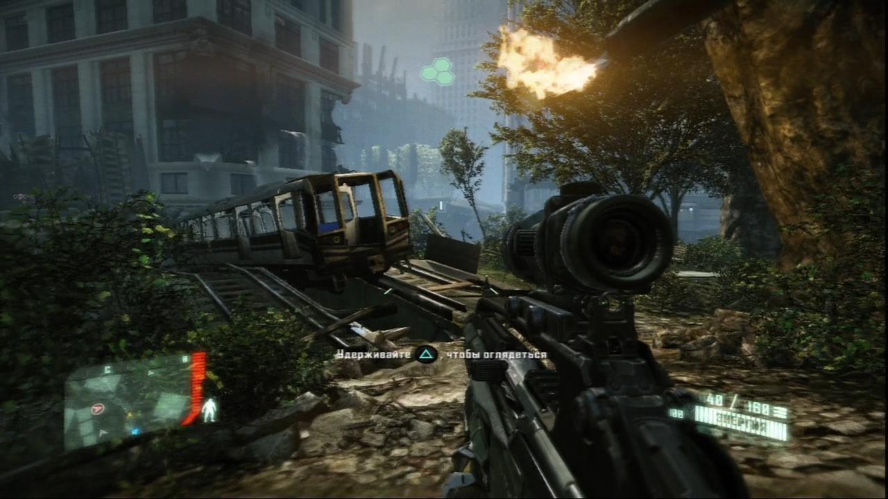 Обзор Игры Crysis 2 смотреть онлайн видео от Deadman13 в хорошем качестве.