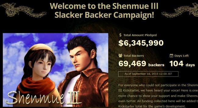 Анонс Shenmue 3 [.upd]